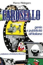 Genio e pubblicità all'italiana